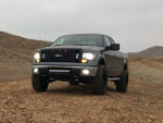 EcoBeast's 2012 Ford F150 XLT 4x4 Heavy-Duty Super Cab